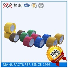 CARTON SEALING USED, OEM PLASTIC ADHESIVE TAPE