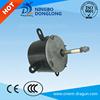 DL CE Egypt good sales YYK140 air cooler ac fan motor