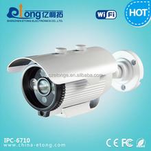 Shenzhen manufacture outdoor p2p megapixel cctv ip camera