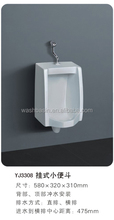 YJ3308 Ceramic Sanitary ware wall mount Bathroom male men's urinal