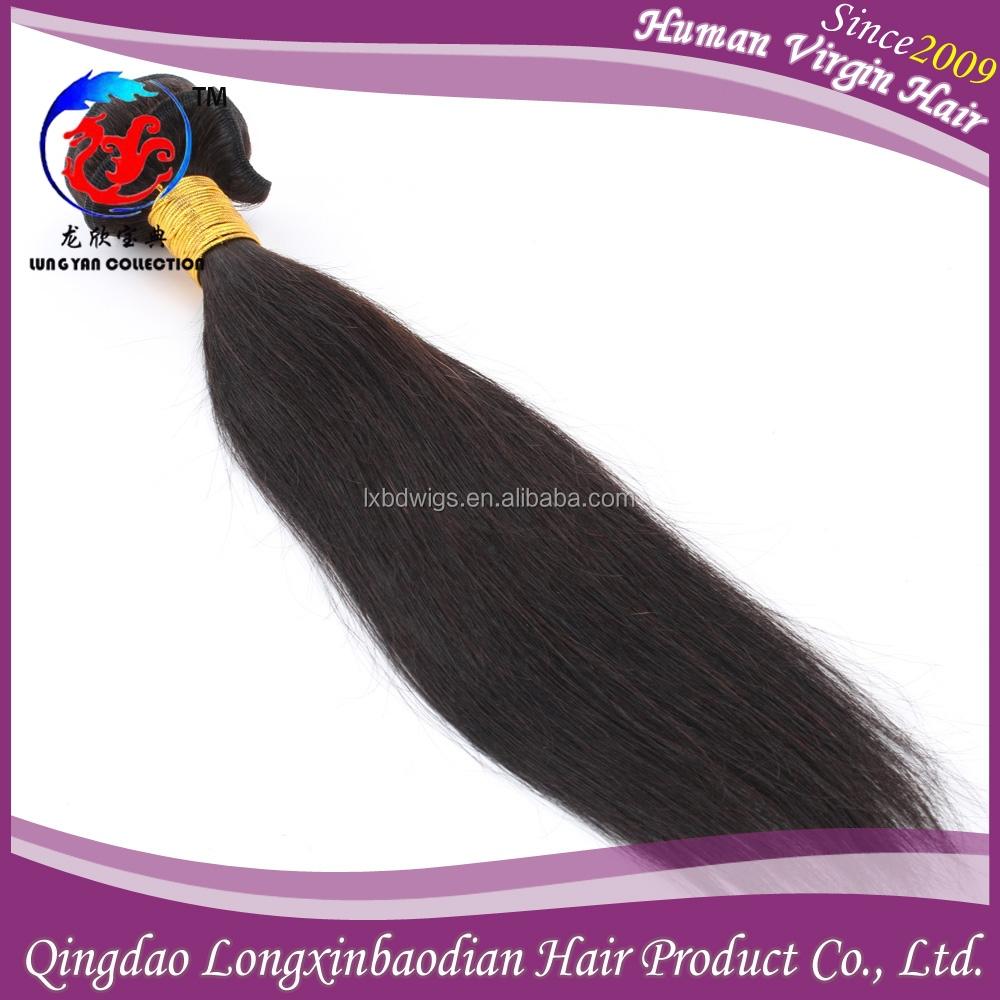 Weave Hair Extensions Wolverhampton 50