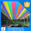 China Alibaba Supplier Green Initiative Garden Sun Shade Sail Cloth