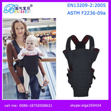 BECUTE baby Travel original collection hand baby slings wrap carrier
