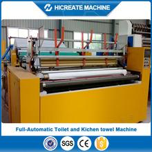 2015 New condition of HC-TT toilet paper printing machine