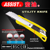 Comfortable utility knife snap off stainless steel blade 18 mm box cutter manufacturer tools utility knife