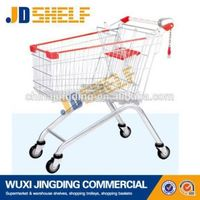 Best price good quality costco style shopping trolley cart