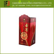 Wholesale Custom Printed Paper Single Bottle Wine Box