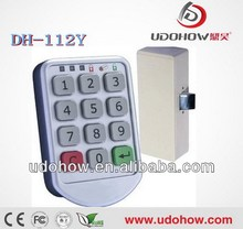Gabinete de bloqueo con código( dh- 112y)