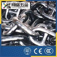 G70 Anchor Chain