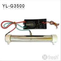 Mfresh Ozone Generator Parts YL-G3500