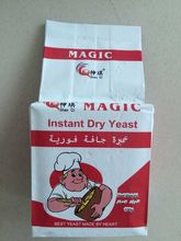 INSTANT DRY YEAST 100gr