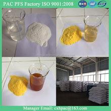 ISO SGS pac liquid