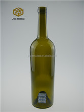 large capacity 1.5L colored glass bottle wholesale bottle of red wine