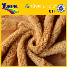 Colorful Plush Fabric for making Soft Toys/Chinese Supplier