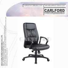 China supplier high quality TUV SGS colorful chair rocking office chairs
