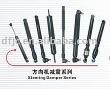 High quality Steering Dampers