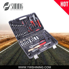 "72PCS 1/2"" 1/4"" GERMANY QUALITY CAR TOOL SET TOOL SOCKET SET MANUFACTURE"