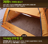 Korean Design Heating Warm Camping 3 person  tent for cars sheet metal
