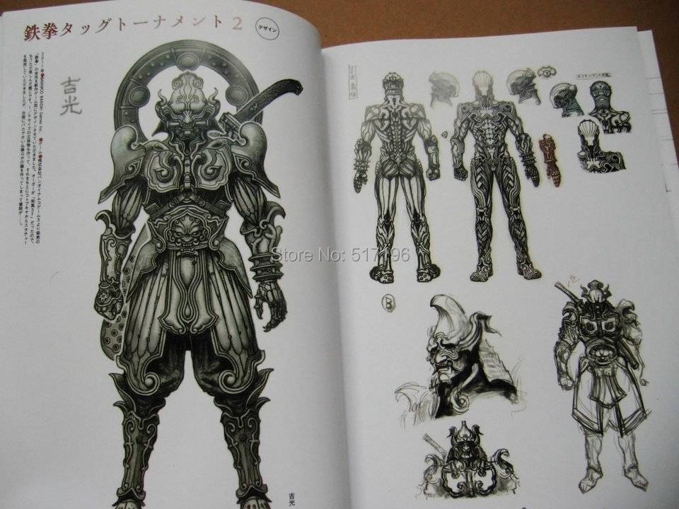 Character Design School Japan : Japan character design skull demon samurai warrior fantasy