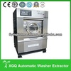 Full stainless steel used commercial washing machine