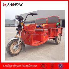 China OEM Hot Sale Three Wheel Electric Vehicle/Electric Three Wheel Scooter/Three Wheel Electric Car