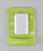 Wholesale rechargeable battery charger power bank 5 color
