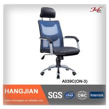 A039C Hangjian Stationery Office