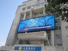 High brightness P16 outdoor true color led billboard for information release