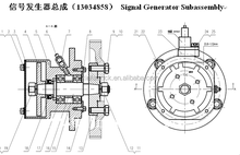 weichai CNG Bearing Spacer 612600980005