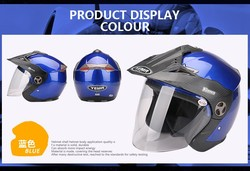 Brand New black red yellow Motorcycle helmet Open Face Half Helmet With Full Face shield Visor with free shipping