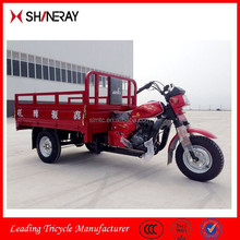 Shineray Factory OEM Three Wheel Bicycle/Three Wheel Bike/Three-Wheel Kick