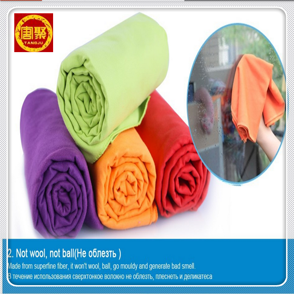microfiber towel,sport towel,travel towel,beach towel,gym towel19.png
