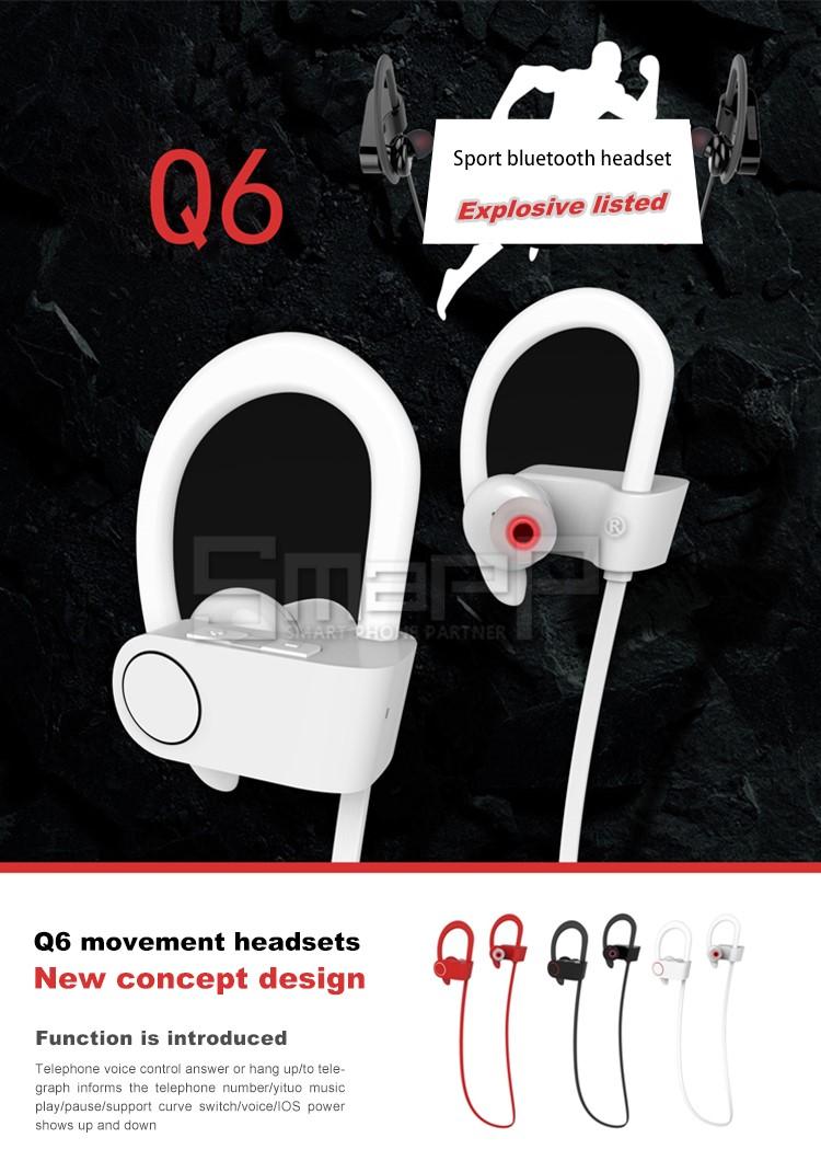 sports headset.jpg