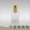 45ml perfume refill bottle, flat bar perfume glass bottle with gold cap