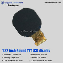 240*204 1.22 inch round lcd display from from circular lcd display manufactuer TF12210A