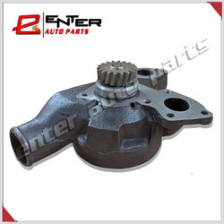 T4131E011 T4131E011C original parts 1004 1006 lovol water pump