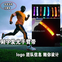 High Visibility LED Safety Flashing Arm Bands Reflective LED Snap Band, Reflective LED Slap Wrap led Wrist band