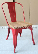 Marais chair with wooden seat restaurant chair french industrial metal chair