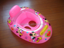 Hot Sale PVC Pink Inflatable Baby Boat