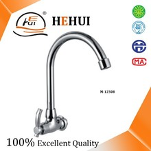 RC-12508 Chrome Quality Water Tap and Single Bathroom Faucet