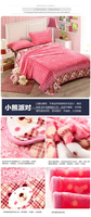 shaoxing bedsheet set pink baby blanket super soft and comfortable flannel fleece blanket bed sheet set
