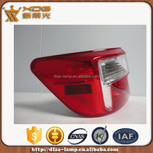 Motorcycle light tuning light lighting accessories Camry 2012 rear lamp