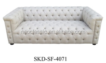 White PU leather Fashion liberality simple modern design living room sofa