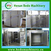 China best supplier electric fruit dryer/popular small vegetable drying dehydrating machine with CE 008613253417552