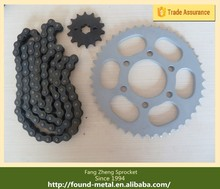 Factory Wholesale Chain Sprocket Set Motorcycle