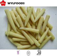 frozen baby corn hot sale