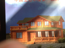 Low Cost Prefab Houses Steel And Wooden Frame Prefabricated Villas Homes