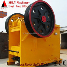 2015 hot sale stone crushing machine, rock crushing machine, granite crushing machine