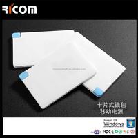 Ricom Universal power bank wallet,slim power bank new,2200mah credit card power bank 4000mah--PB318D--Shenzhen Ricom