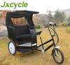 battery powered rickshaw three wheel tricycle